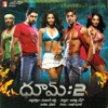 Dhoom:2 (Telugu) [Original Motion Picture Soundtrack]