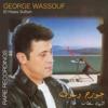 George Wassouf - El Hawa Sultan artwork
