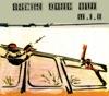 Bucky Done Gun - Single ジャケット写真