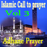 Islamic Call to Prayer, Vol. 3 (Quran) - Adhane Prayer - Adhane Prayer