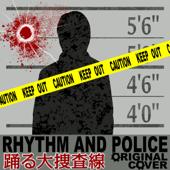 踊る大捜査線 RHYTHM AND POLICE ORIGINAL COVER