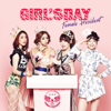 Oh! My God! - Girl's Day