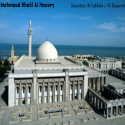 Sourates Al Fatihah / Al Baqarah (Quran) - Mahmoud Khalil Al Hosary - Mahmoud Khalil Al Hosary