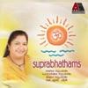 Suprabhathams
