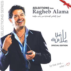 Ragheb Alama - Moghram Ya Lail
