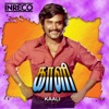 Kaali (Original Motion Picture Soundtrack) - EP