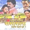 Tujhya Majhya Sansaarala Ani Kaay Hava (Original Motion Picture Soundtrack) - EP