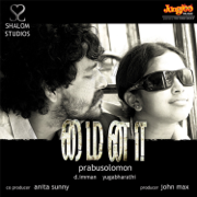 Mynaa (Original Motion Picture Soundtrack) - EP - Various Artists & D. Imman - Various Artists & D. Imman