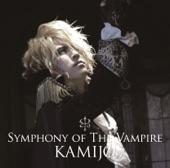 Kamijo - Throne