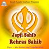 Japji Sahib Rehras Sahib