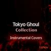 Unravel (Full String Quartet) - Jajnov