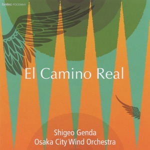 Shigeo Genda & Osaka City Wind Orchestra - Alvamar Overture For Band