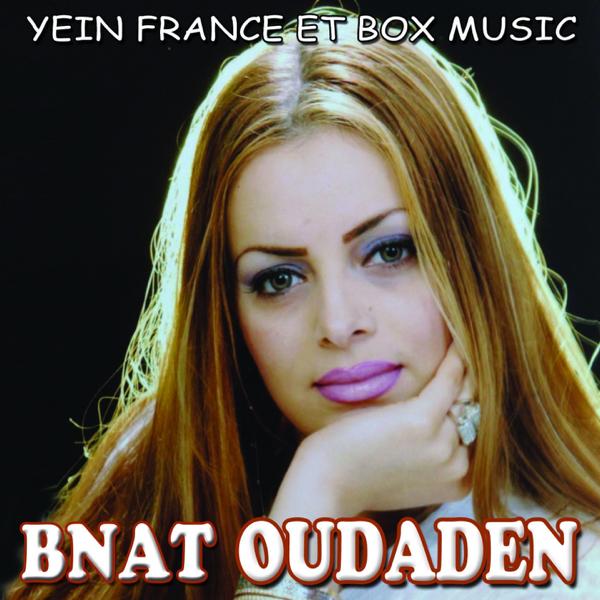 music bnat oudaden