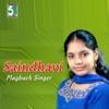 Saindhavi Playback Singer