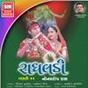 Radhaladi Non Stop Raas Vol 11
