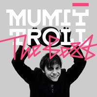 Владивосток 2000 (Remix) - МУМИЙ ТРОЛЛЬ