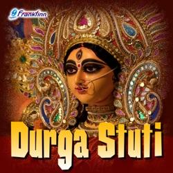 Shree durga stuti part-1 songs download   shree durga stuti part-1.