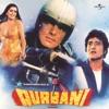 Qurbani (OST)