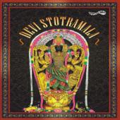 [Download] Lalitha Sahasranamam MP3
