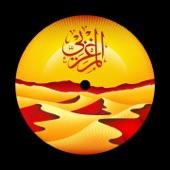 The Maghreban - Smack
