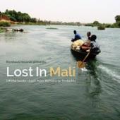 Miria - Union Malian des Aveugles - Farinya Manji