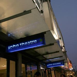 Soho Theatre Podcast