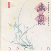 Flower Music I: Orchid