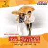 Hello Premisthara (Original Motion Picture Soundtrack) - EP