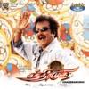 Chandramukhi (Original Motion Picture Soundtrack)