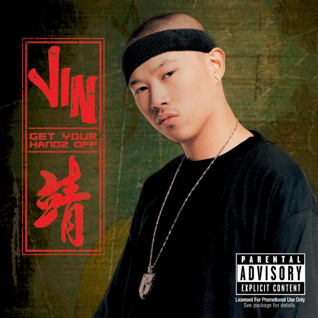 Mc jin on bet online horse track betting