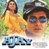Ajay (OST)