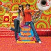Band Baaja Baaraat Original Motion Picture Soundtrack