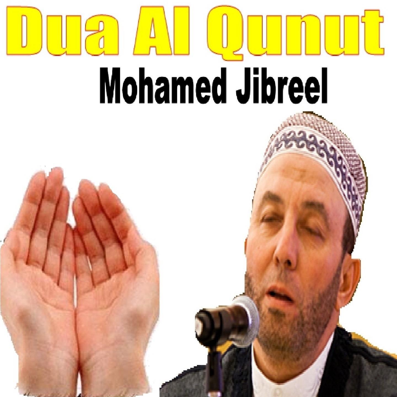 Dua Al Qunut (Quran)