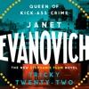 Janet Evanovich Tricky Twenty Two Stephanie Plum Book 22 Unabridged