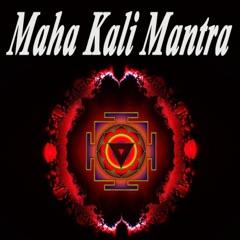 Mantra for Positive Energy & Wisdom