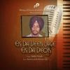Ek Da Veer Lage Ek Da Deor - Single - Balbir Singh