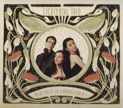 Mozart & Korngold: Piano Trios