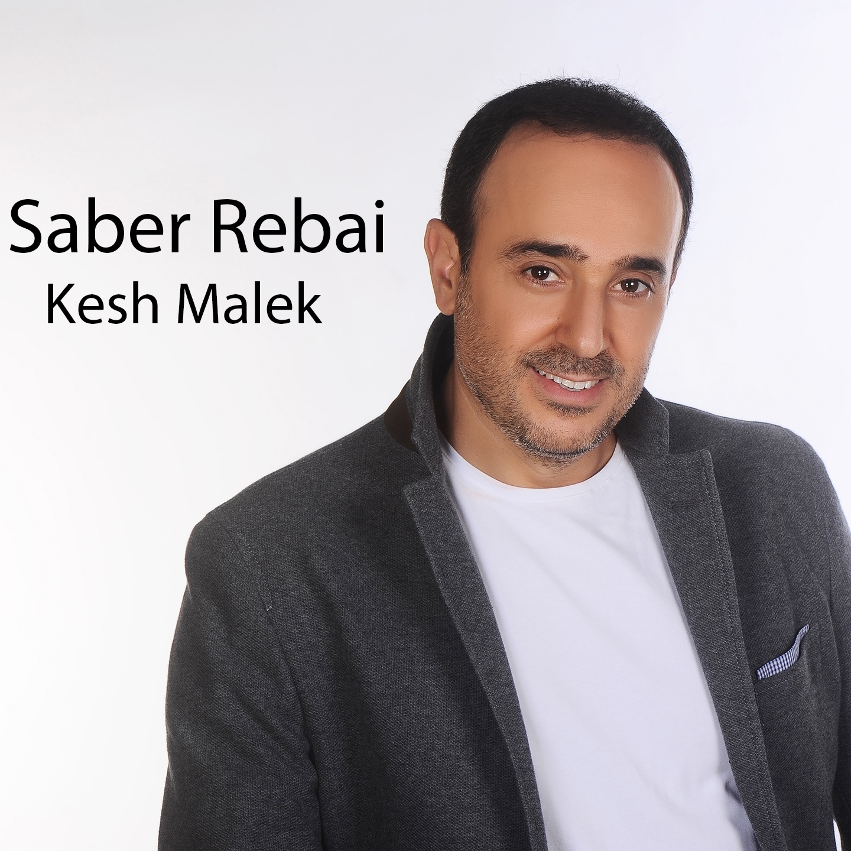 Kesh Malek - Single