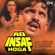 Anand-Milind - Ab Insaf Hoga (Original Motion Picture Soundtrack)