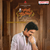 Soggade Chinni Nayana (Original Motion Picture Soundtrack) - EP