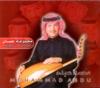 Magmu'at Ensan - Mohammad Abdu