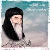 Madayeh Elbaba Kyrillos - EP - Boules Malak