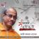 Suryamukhi - Kazi Kamal Nasser
