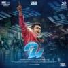 24 Tamil EP