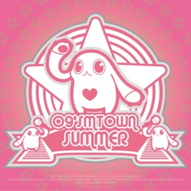 ‎Seaside 휴게소 Boom Boom (From '09 SUMMER SMTOWN') [Sung by TVXQ, Super  Junior & SHINee] - Single by SMTOWN