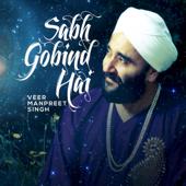 Sabh Gobind Hai