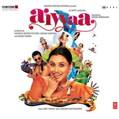 Aiyyaa (Original Motion Picture Soundtrack)