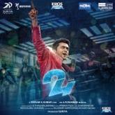 24 (Telugu) [Original Motion Picture Soundtrack] - EP