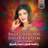 Raza Che Jorh Dayar Karahm Vol 4646