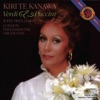 Kiri Te Kanawa Sings Verdi and Puccini Arias, Dame Kiri Te Kanawa, London Philharmonic Orchestra & John Pritchard